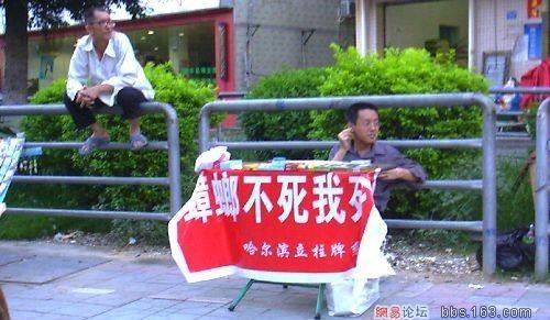 街头最牛广告 - 作文网 - zuowendao的博客