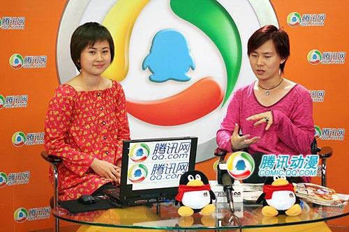 宋洋做客腾讯QQ视频采访,效果不错哦 - waitany8 - 宋洋的漫画世界