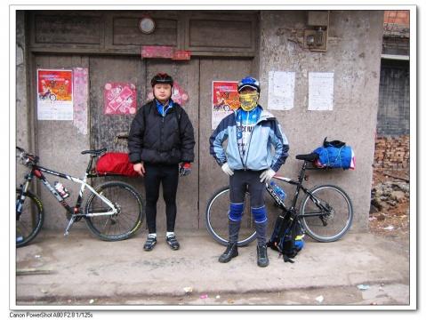 骑行春节 - 老爷车 - 老爷车的博客