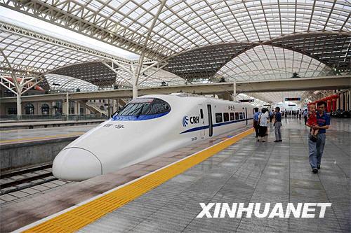 青岛新火车站正式启用[组图]