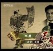 饰演周瑜人选及《赤壁》专题中人物画与剧中人不符 【原创】 - 尹一朋 - 尹一朋『品隋唐』网易Blog