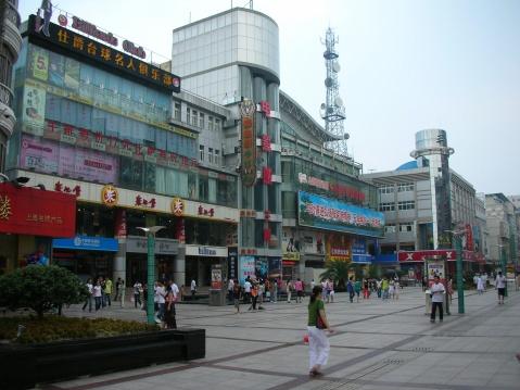 张家港电影院步行街 张家港世纪巨星电影城 张家港电影院.