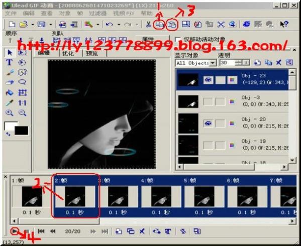 U5制作个性签名图(原) - 梅园听雪 - 梅园听雪的博客