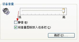 找回丢失的声音 - zhutao7589 - zhutao7589的博客