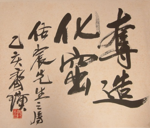 王雪涛翎毛规范画册(精品) - 吉堃 - 硕石的博客