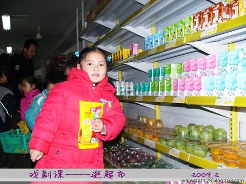 快乐购物之旅 - 张老师 - 绍兴市越秀双语幼儿园【蒙氏班】BLOG