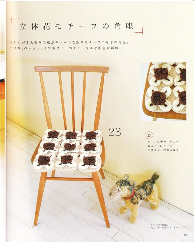 各式座垫-有图解 - 苦咖啡 - 咖啡会所
