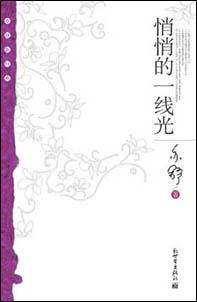 2006年2月出版 - 亦舒 - 亦舒 的博客