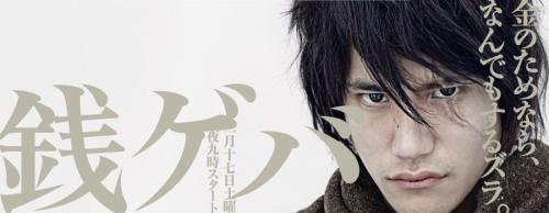 日剧冬季档 - andiyaorao999 - 爱在瘟疫蔓延时