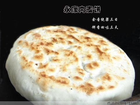 [美食]永康肉麦饼 - 飞飞 - 蝴蝶飞飞