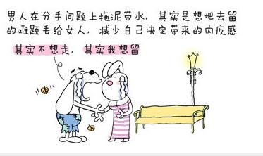 男人不能公开的秘密,你懂的……  - 青岛贵族 - 青岛贵族的博客