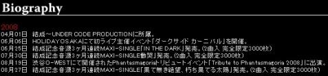 3days主催終了。 - agackt - 「桜花ノ 繚乱」