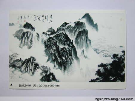 中国书画家夏青推荐作品