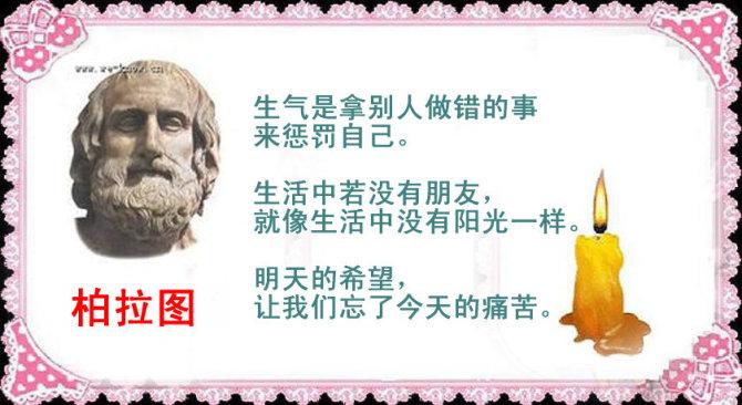 世 界 十 大 文 化 名 人 - 秋叶 - 爱潜入一片蓝蓝深海