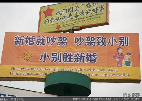 (引用)重庆洋人街创意广告 - 人走茶凉 - 人走茶凉的博客