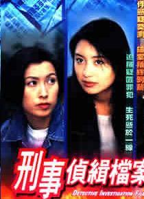 刑2 --- 谁让你是女配角 - 小楠姐 - 小楠姐的表面现象