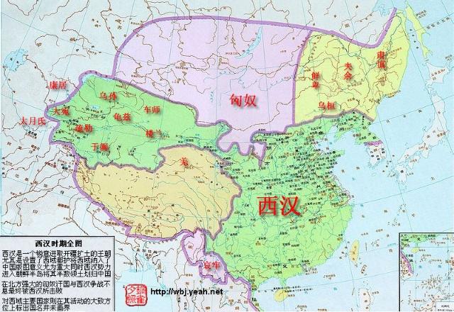 中国历史地图全集 - 喜上眉梢 - 喜上眉梢的博客——古薛奚仲文化 研究