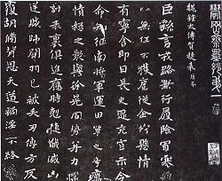 中国文化专区 - krazy_doll -