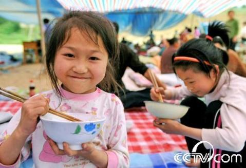 伤 选择坚强 六一儿童节,来献上你对灾区儿童的祝福