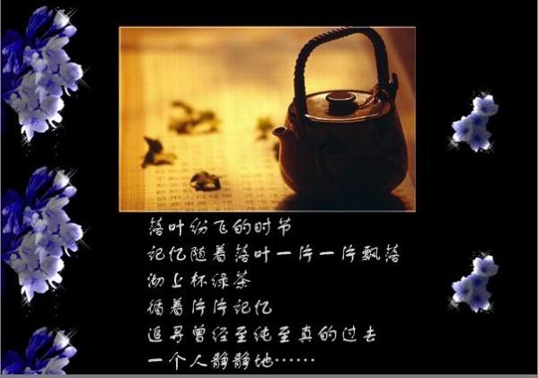 淡淡的回忆淡淡的情[音画欣赏] - 霓萍 - 霓裳羽衣