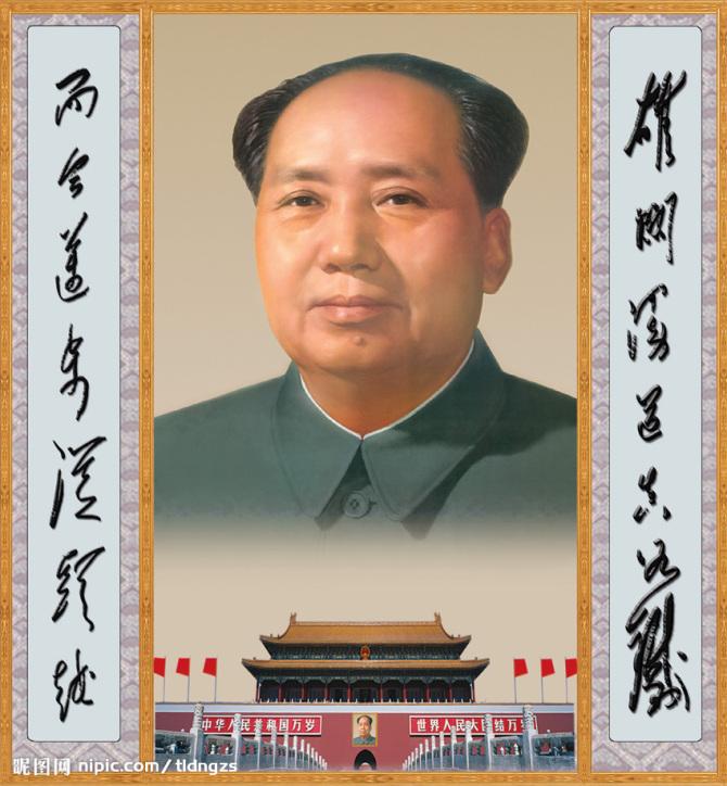 ◆百万图库、图片大全、中文图片库、分类列表·──→ - 无限风光学习收藏 - 无限风光学习收藏的博屋