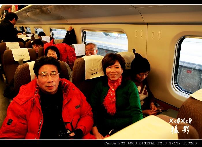 【穿越东北】5、体验动力组 - xixi - 老孟(xixi) 旅游摄影原创作品