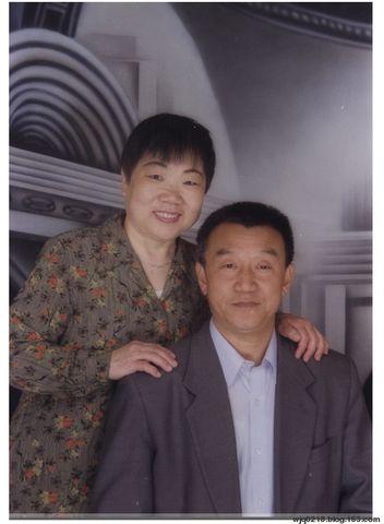(原创)回忆录 第十四章 我的婚姻 3 - wjq0218 - 天朗气清的博客