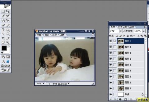手把手教你如何用ps做gif动态图片(转帖) - 鱼影 - 小瞳的个人主页