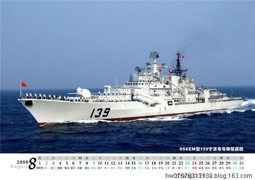 〔老水兵原创〕蓝色的理想 蓝色的梦 - 老水兵 - 跨越辽阔的太平洋