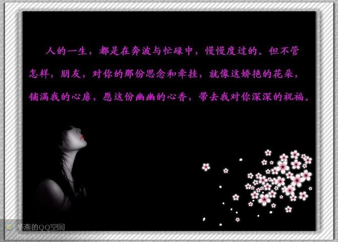 小语1 - 苍狼 - zhang.meng.long 的博客
