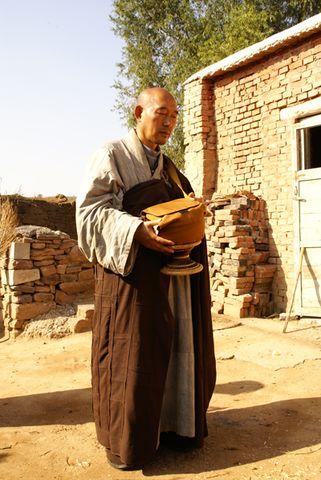 (转载)大悲寺与少林寺——不得不说的事情(组图) - 静慈 - 静慈皈依