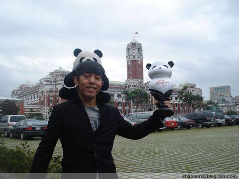 绿党要扔鞋马英九我颁大奖 - 赵半狄 - 熊猫艺术家赵半狄的博客