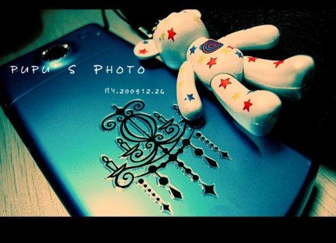 我的圣诞礼物~~LG手机LG买 - gyy800202 - 扑扑的心情日记