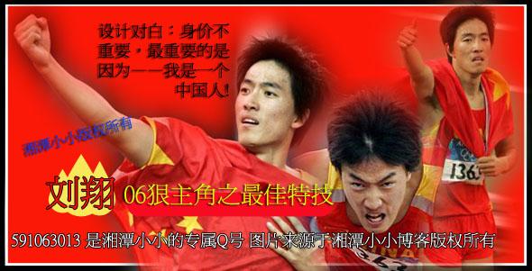 http://bbsimg1.qq.com/2006/12/07/002/826.jpg