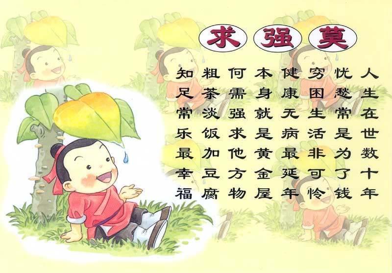精美圖文欣賞9(原) - 心灵之约 - 心灵之约