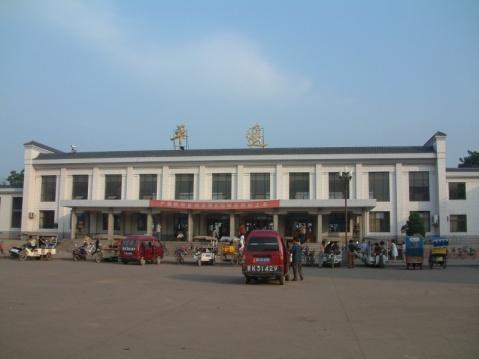 大千世界]全国各地的火车站 - 蓝色风的日志 ...