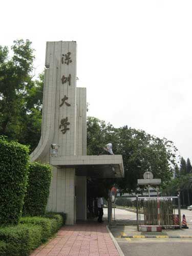 中国风景最美的十所大学(组图)