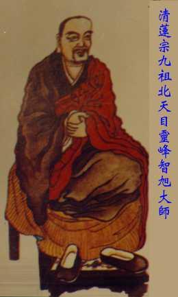 藕益大师示念佛法门 - 净修居士——大自在 - 净修居士——大自在