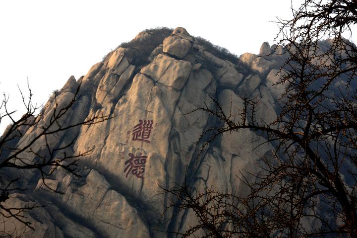 (原创摄影)凤凰岭公园(一) - 刘炜大老虎 - liuwei77997的博客