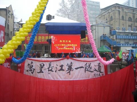 长江后浪推前浪 南京.武汉的20081228