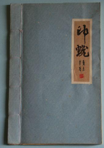 【原创】自己觉得快乐就好(2007年10月29日) - 吴山狗崽 - 吴山狗崽 欢迎你