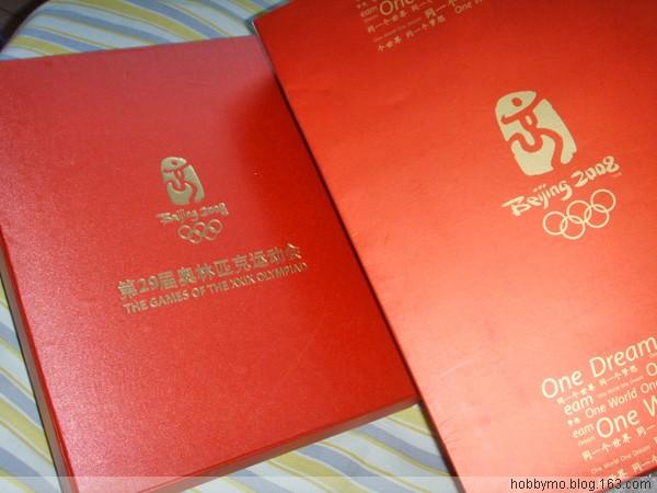 神秘奥运纪念物入手 - 摸神 - 猫猫和愉快的伙伴们