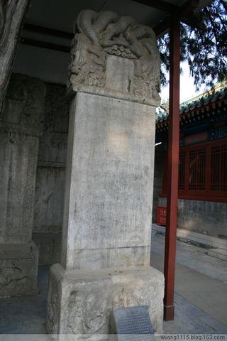 1.3雍和宫系列活动总结 - 朗木 - 朗木的博客