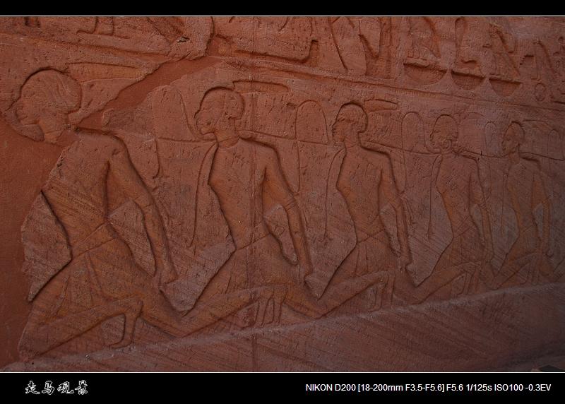埃及第一神庙——阿布辛贝神庙 - 西樱 - 走马观景
