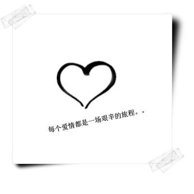 大学请允许我再矫情一次 - 寻找彩虹天堂 - My sunsine my love