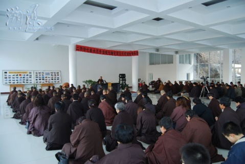 (转载)大悲寺2007年行脚乞食暨受戒体会报告1(组图) - 新佛教徒 - 正信之路