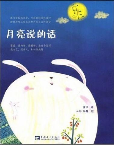 【日暮与感恩】(原创诗歌) - 西泠弋人 - 心灵憩泊的水域
