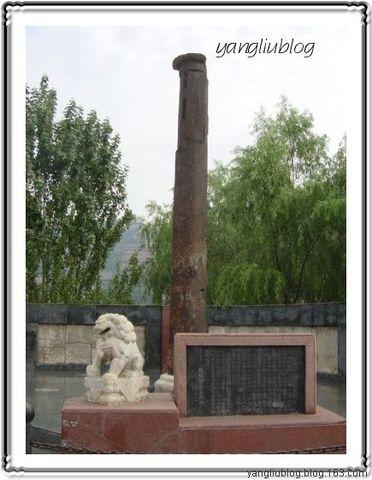 西部漫游之甘肃(兰州) - 杨柳 - 杨柳的博客