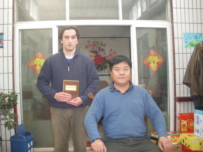 中国道家文化走向世界