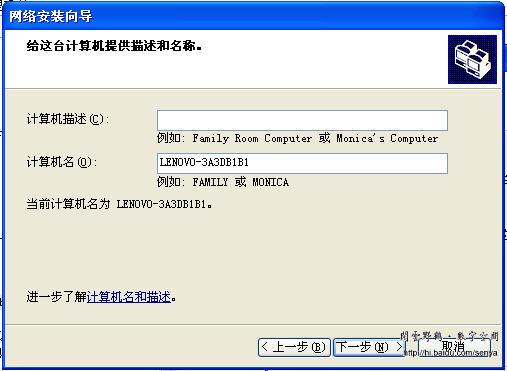 查看工作组计算机无法访问的解决办法 - 楚歌--LL - 楚歌LL的博客